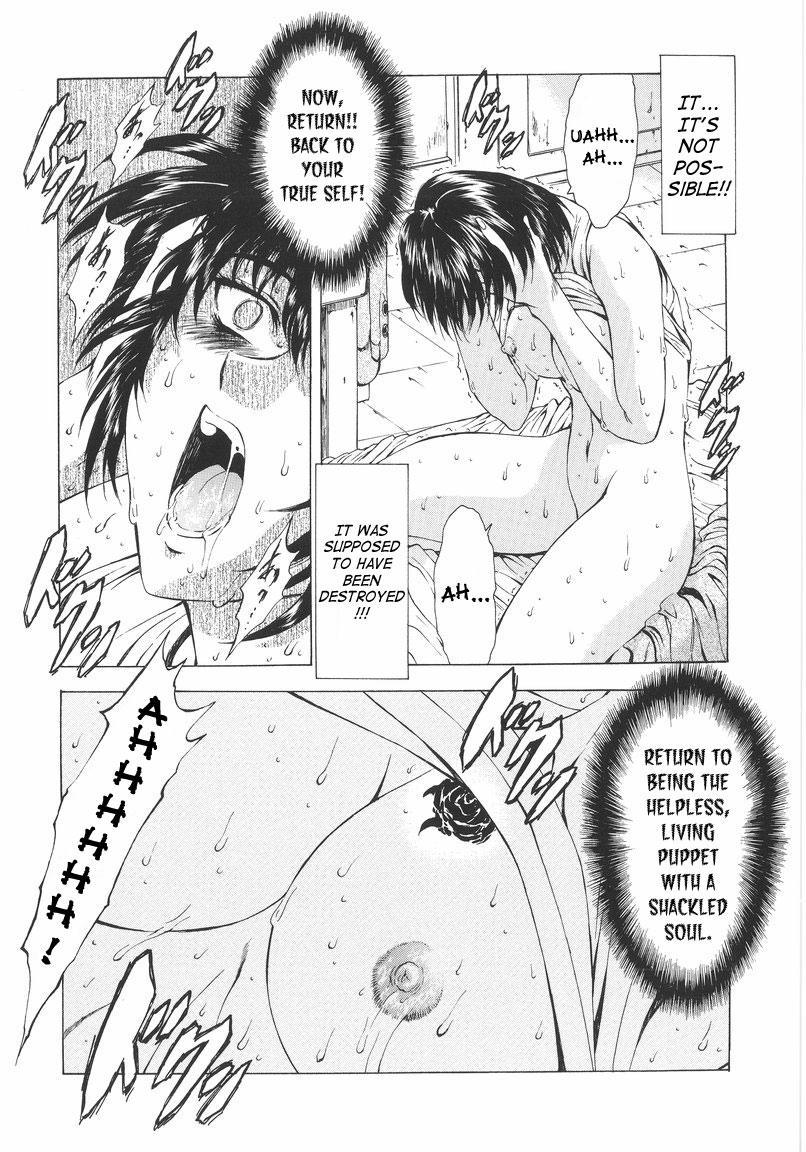 Ginryuu no Reimei | Dawn of the Silver Dragon Vol. 1 29