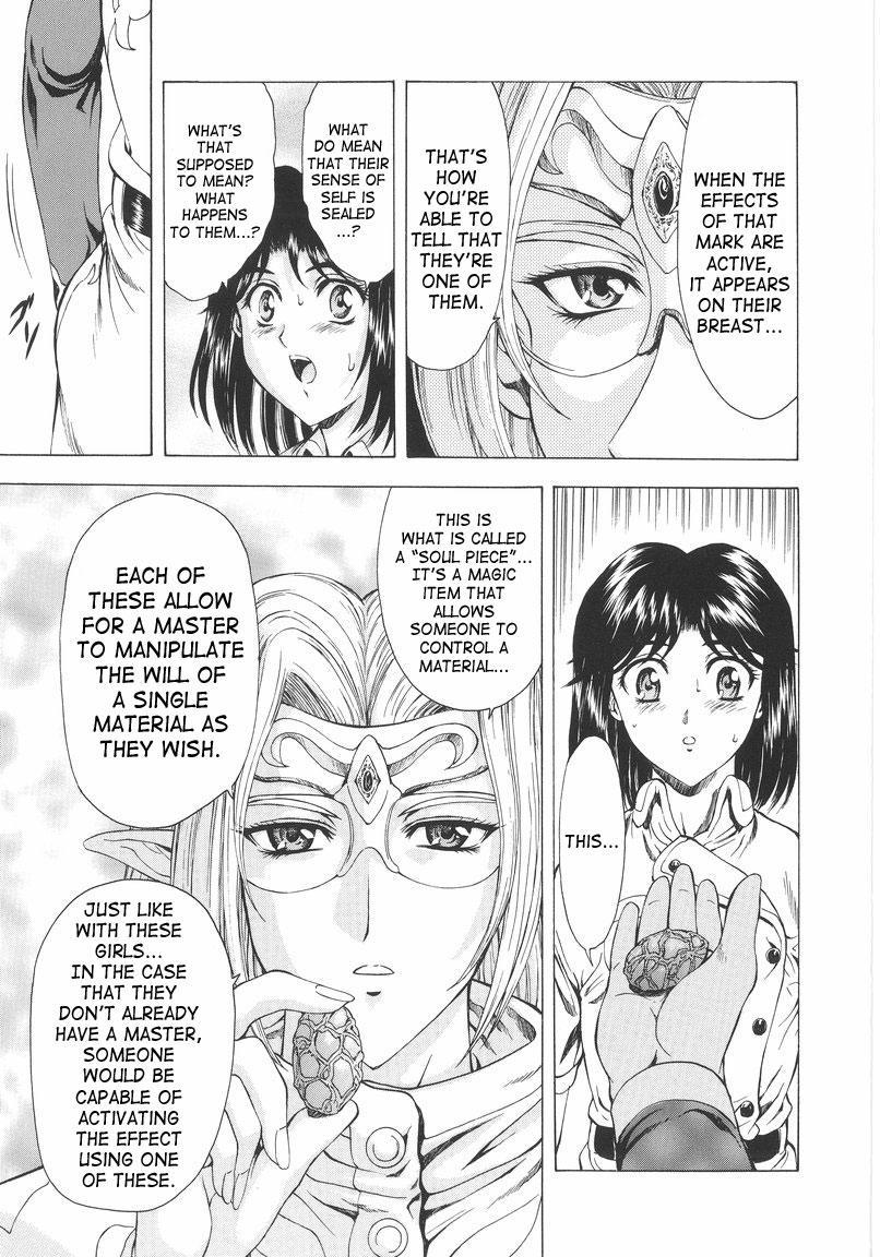 Ginryuu no Reimei | Dawn of the Silver Dragon Vol. 1 31