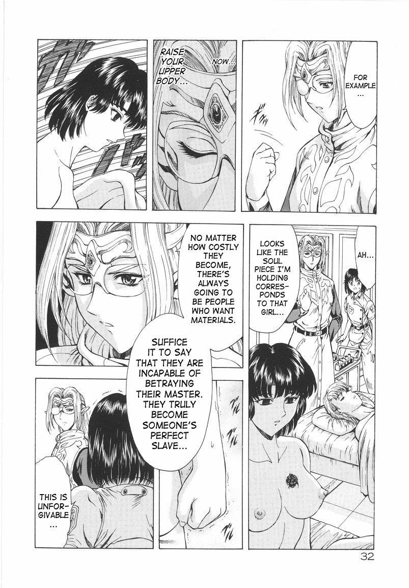 Ginryuu no Reimei | Dawn of the Silver Dragon Vol. 1 32
