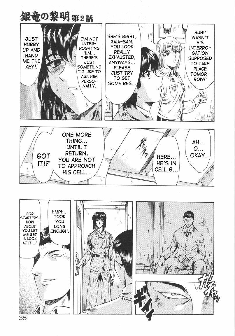 Ginryuu no Reimei | Dawn of the Silver Dragon Vol. 1 35