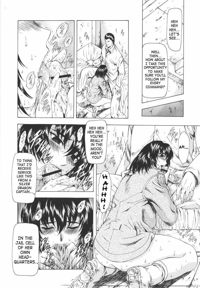 Ginryuu no Reimei | Dawn of the Silver Dragon Vol. 1 38
