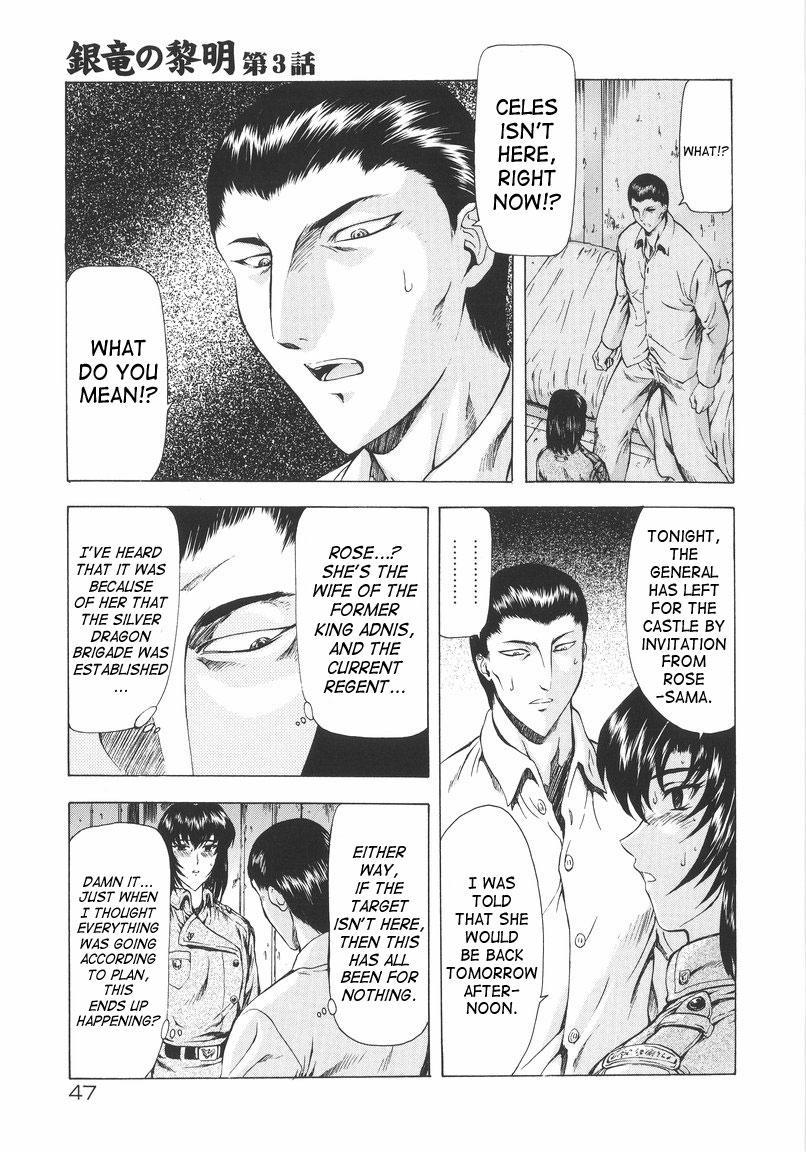 Ginryuu no Reimei | Dawn of the Silver Dragon Vol. 1 47