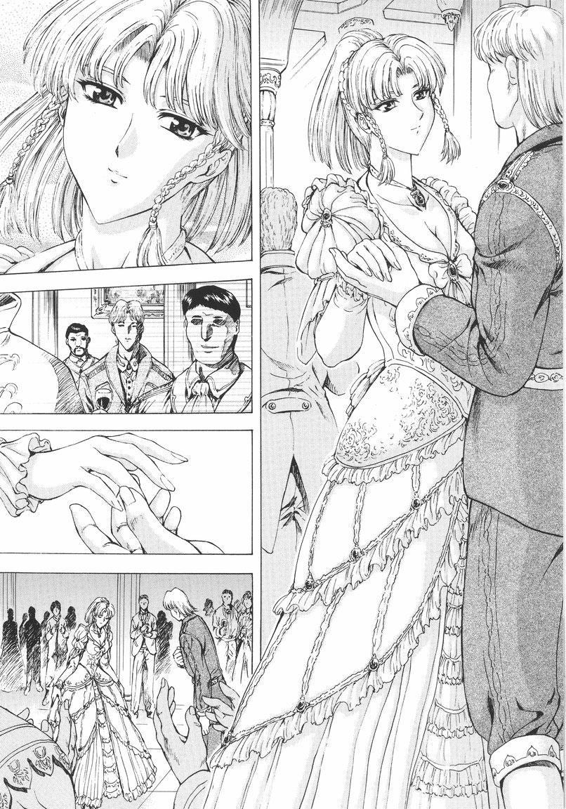 Ginryuu no Reimei | Dawn of the Silver Dragon Vol. 1 49