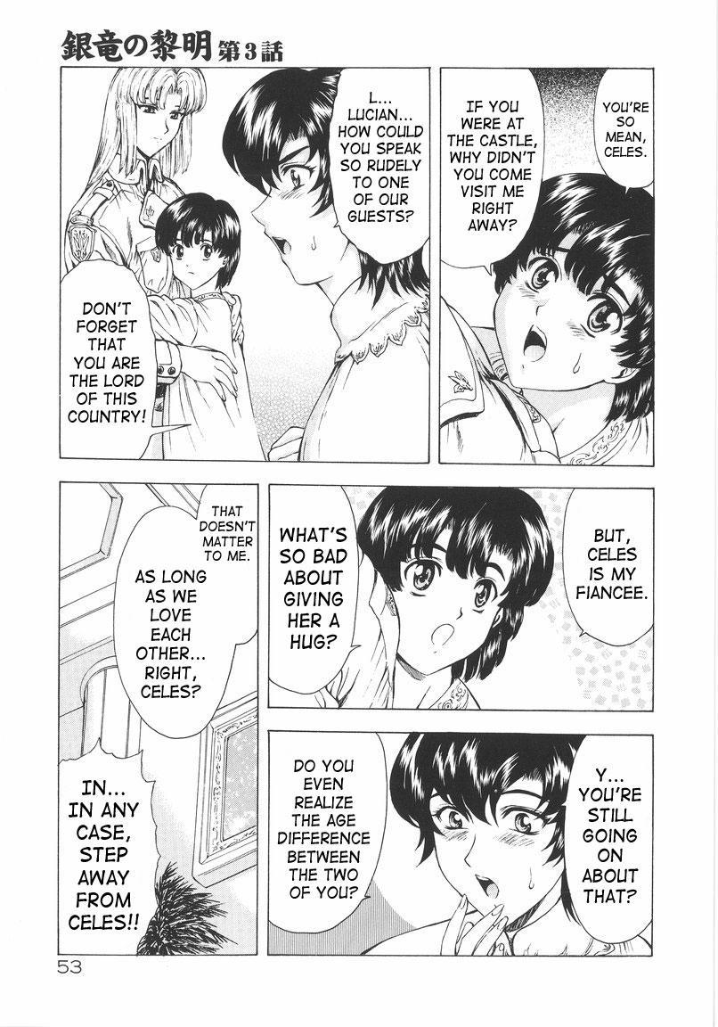 Ginryuu no Reimei | Dawn of the Silver Dragon Vol. 1 53