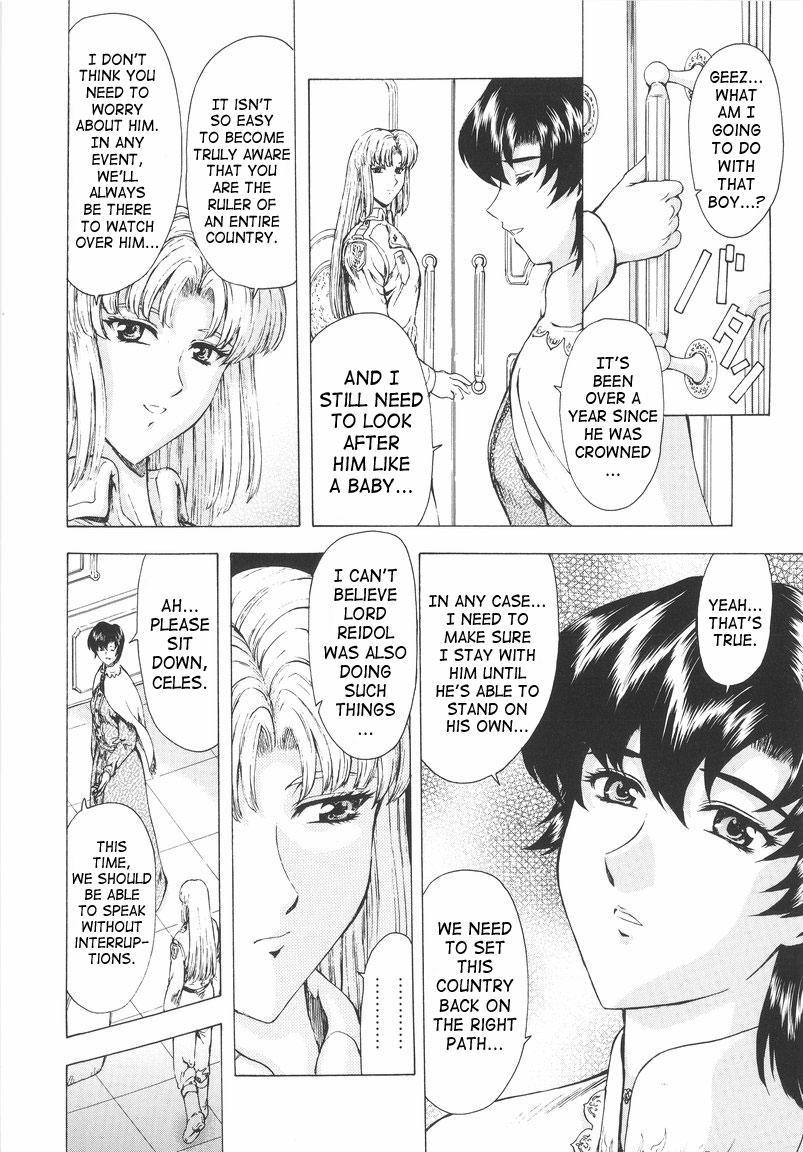 Ginryuu no Reimei | Dawn of the Silver Dragon Vol. 1 54