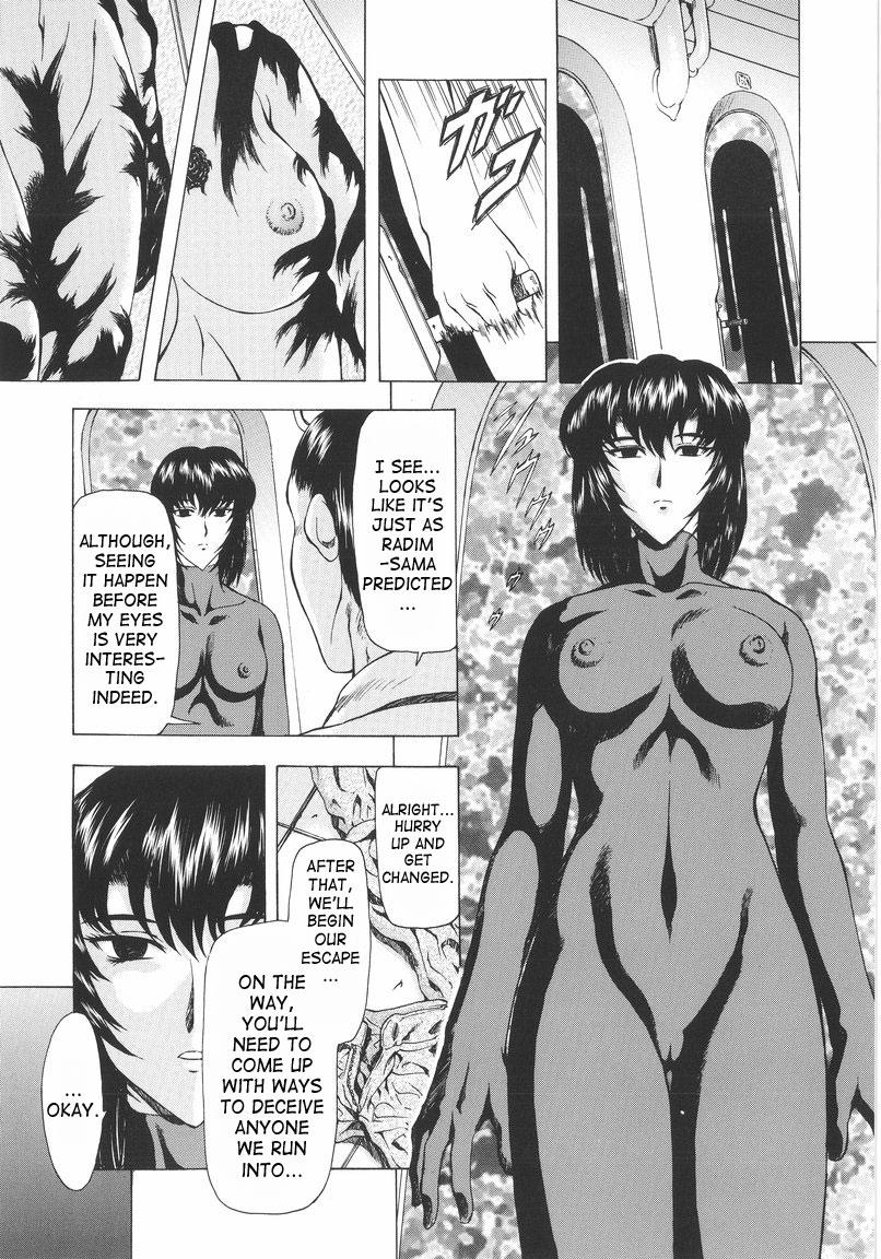 Ginryuu no Reimei | Dawn of the Silver Dragon Vol. 1 55
