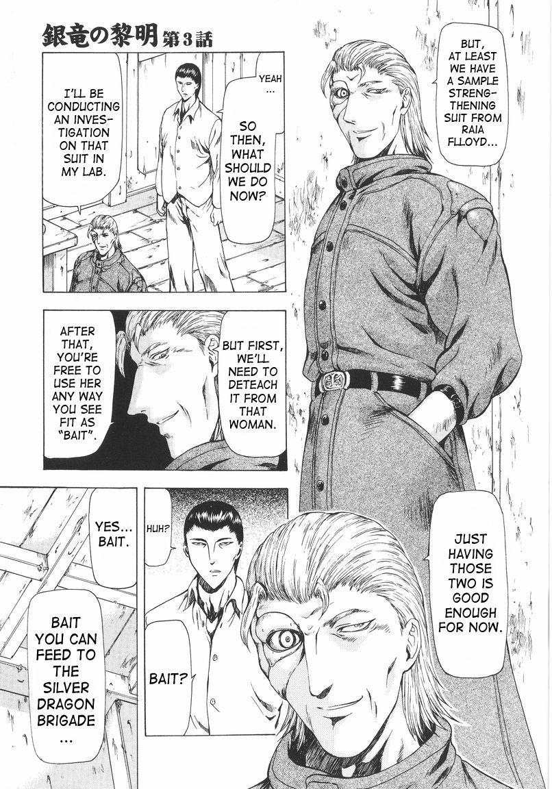Ginryuu no Reimei | Dawn of the Silver Dragon Vol. 1 57