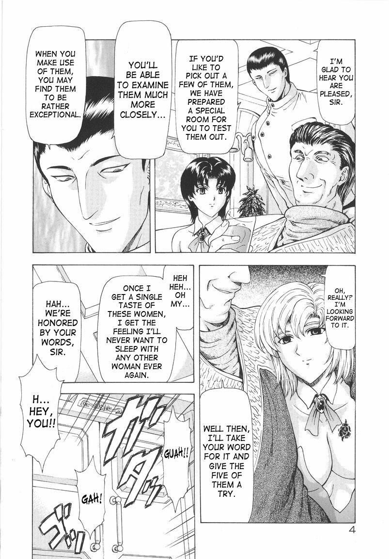 Ginryuu no Reimei | Dawn of the Silver Dragon Vol. 1 5