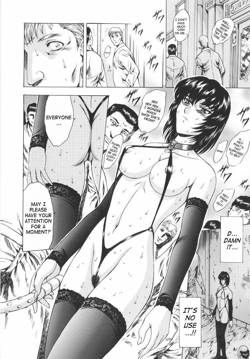 Ginryuu no Reimei | Dawn of the Silver Dragon Vol. 1 58