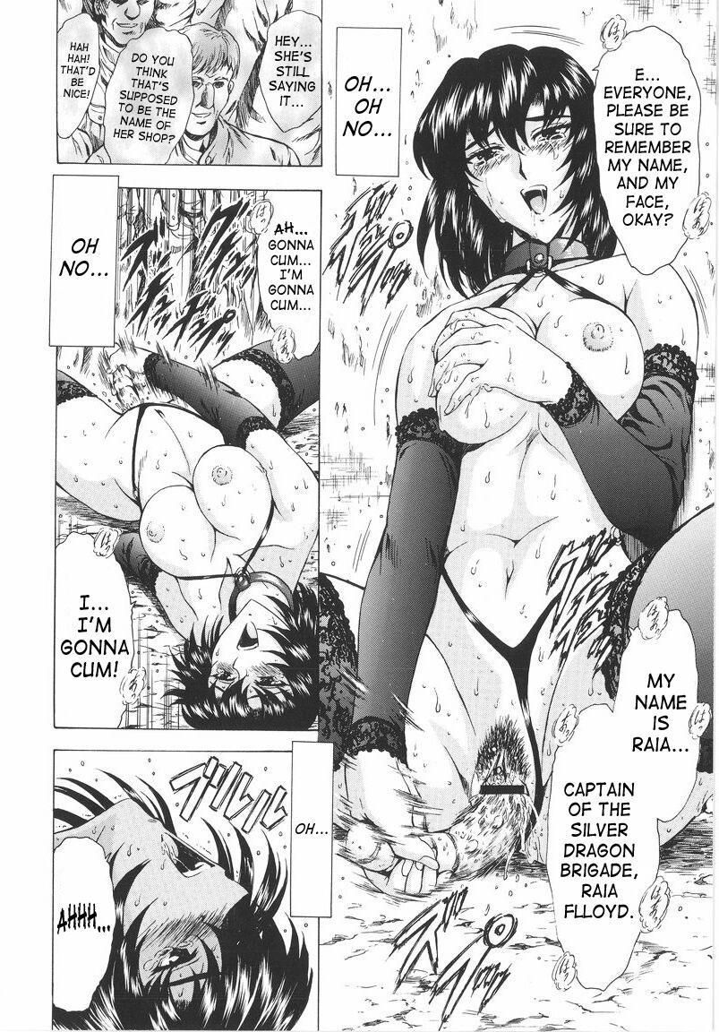 Ginryuu no Reimei | Dawn of the Silver Dragon Vol. 1 64