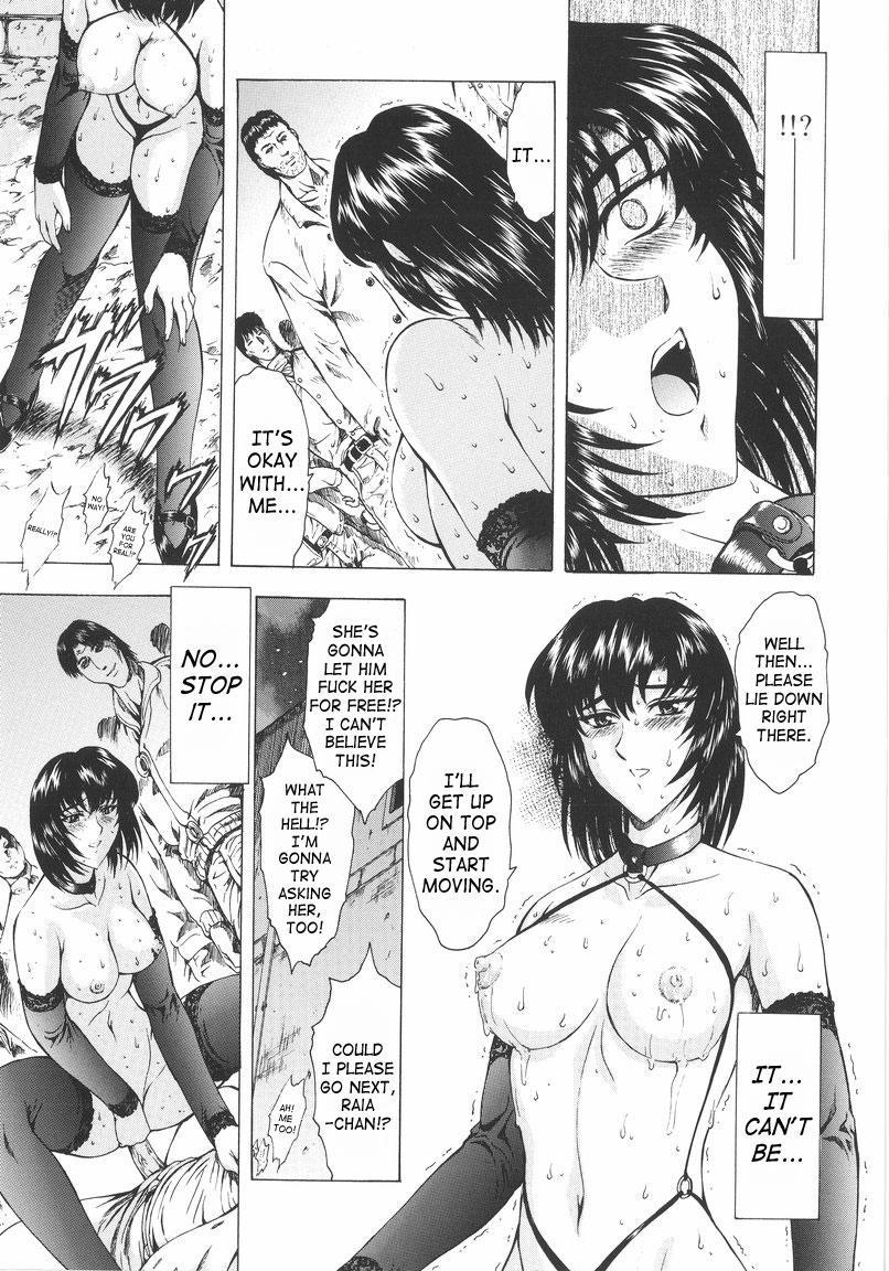 Ginryuu no Reimei | Dawn of the Silver Dragon Vol. 1 67