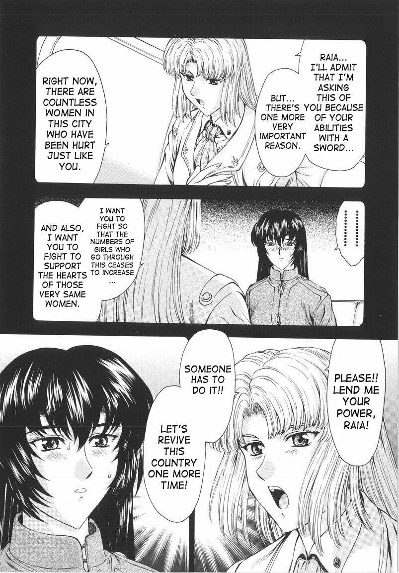 Ginryuu no Reimei | Dawn of the Silver Dragon Vol. 1 80
