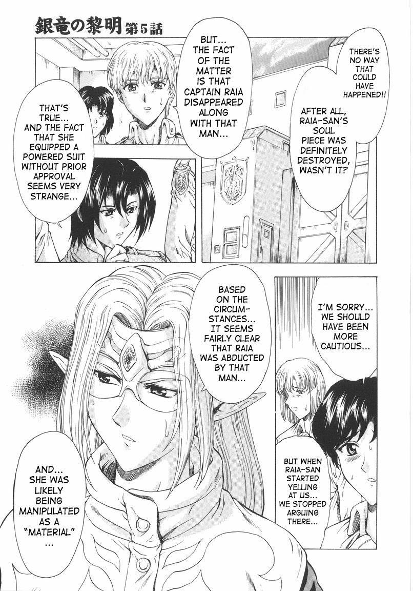 Ginryuu no Reimei | Dawn of the Silver Dragon Vol. 1 87