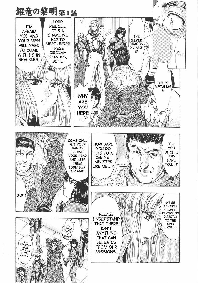 Ginryuu no Reimei | Dawn of the Silver Dragon Vol. 1 8