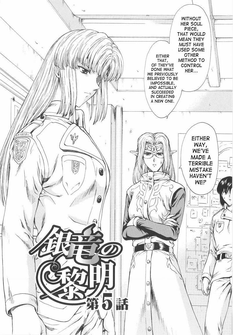 Ginryuu no Reimei | Dawn of the Silver Dragon Vol. 1 88