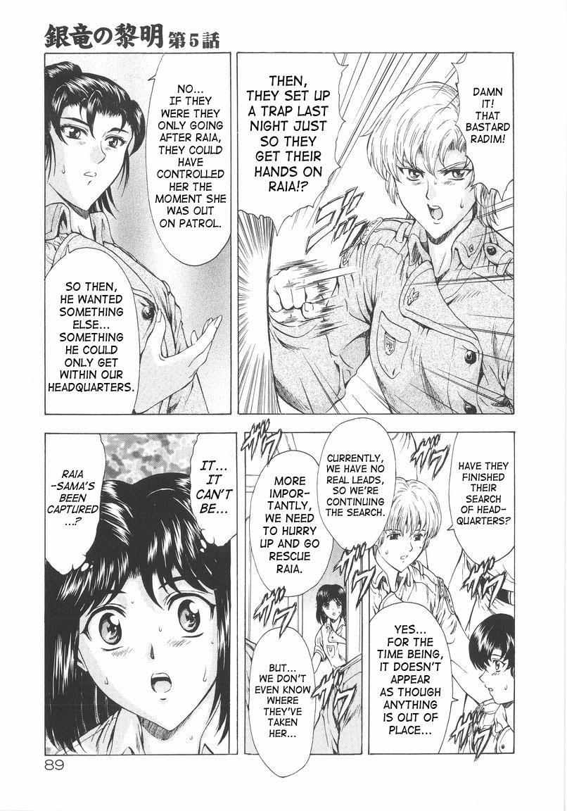 Ginryuu no Reimei | Dawn of the Silver Dragon Vol. 1 89