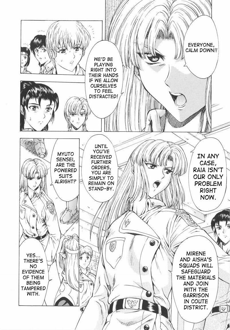 Ginryuu no Reimei | Dawn of the Silver Dragon Vol. 1 90