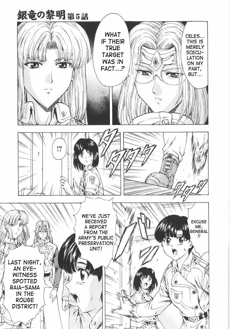 Ginryuu no Reimei | Dawn of the Silver Dragon Vol. 1 91