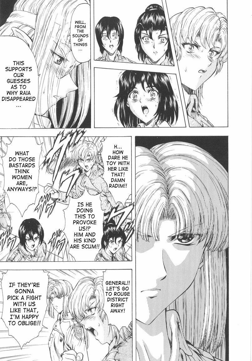 Ginryuu no Reimei | Dawn of the Silver Dragon Vol. 1 93