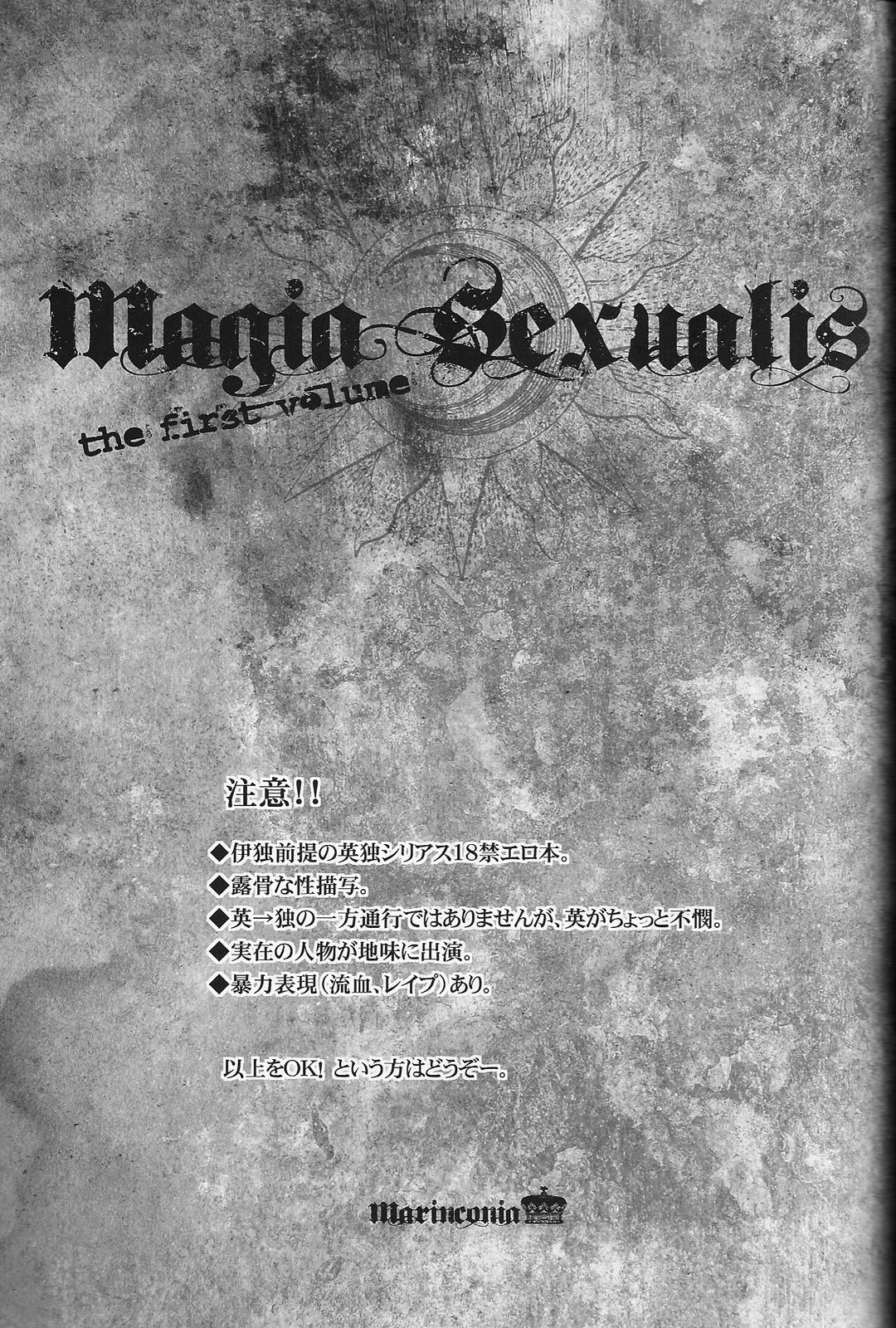 Magia Sexualis 1 1
