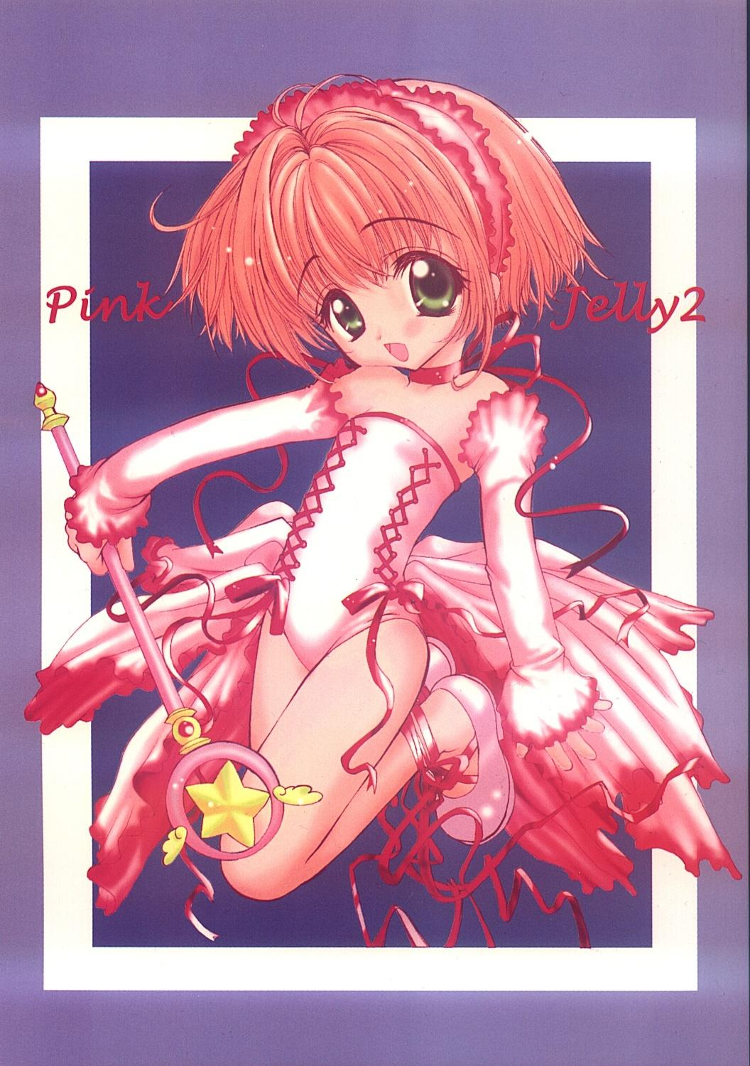 Pink Jelly 2 0