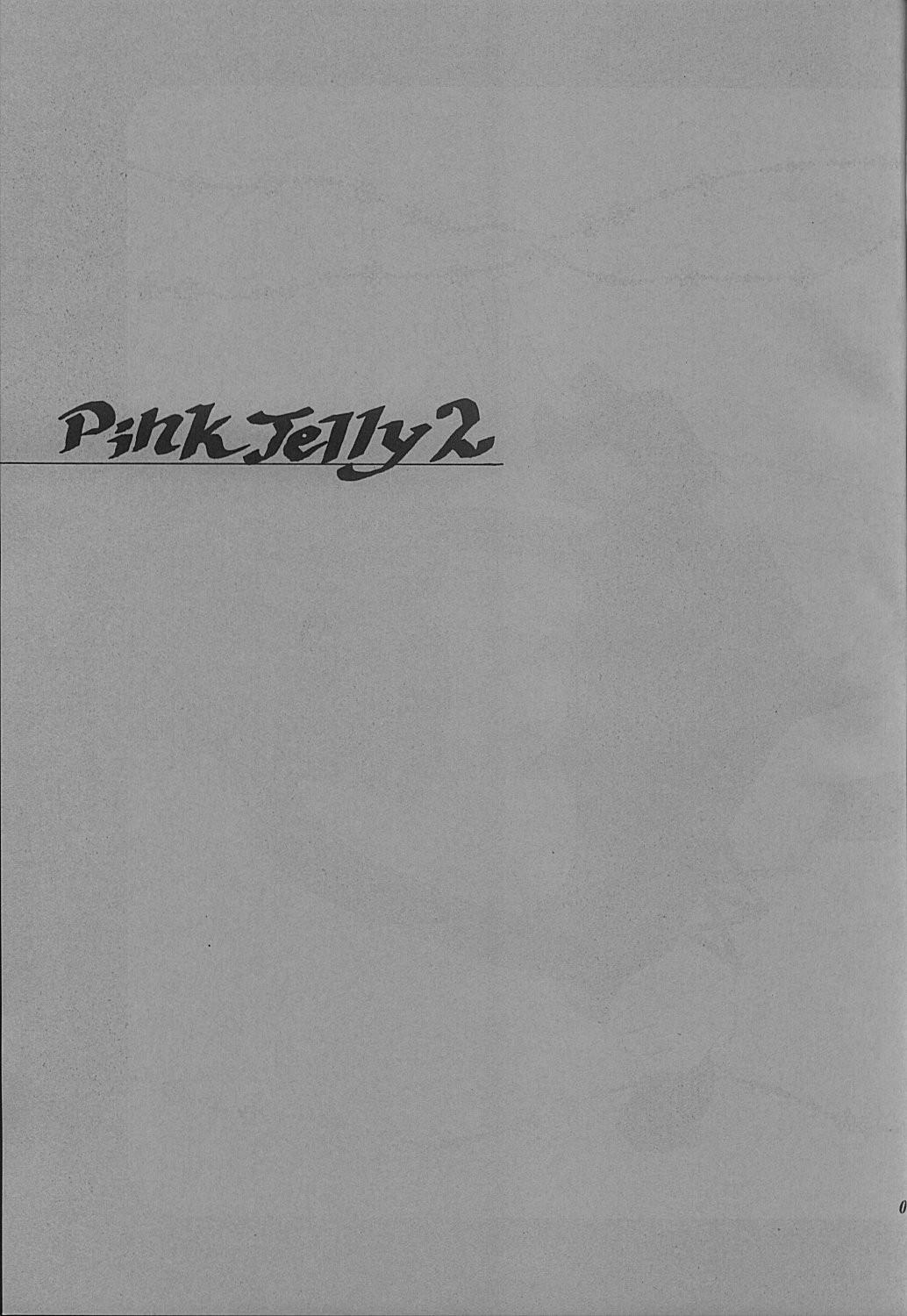 Pink Jelly 2 1