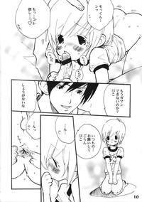 Bokutachi! Shotappuru!! 9