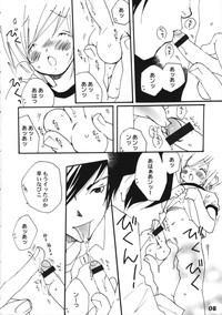 Bokutachi! Shotappuru!! 7