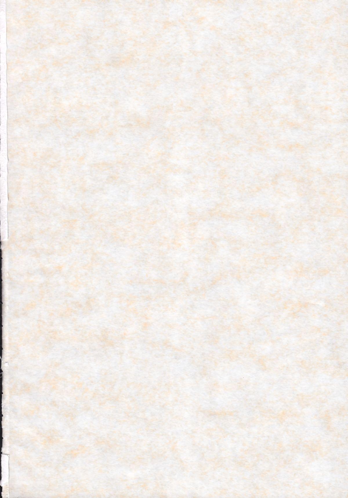 Tomoyo No Yasashii Houteishiki 37