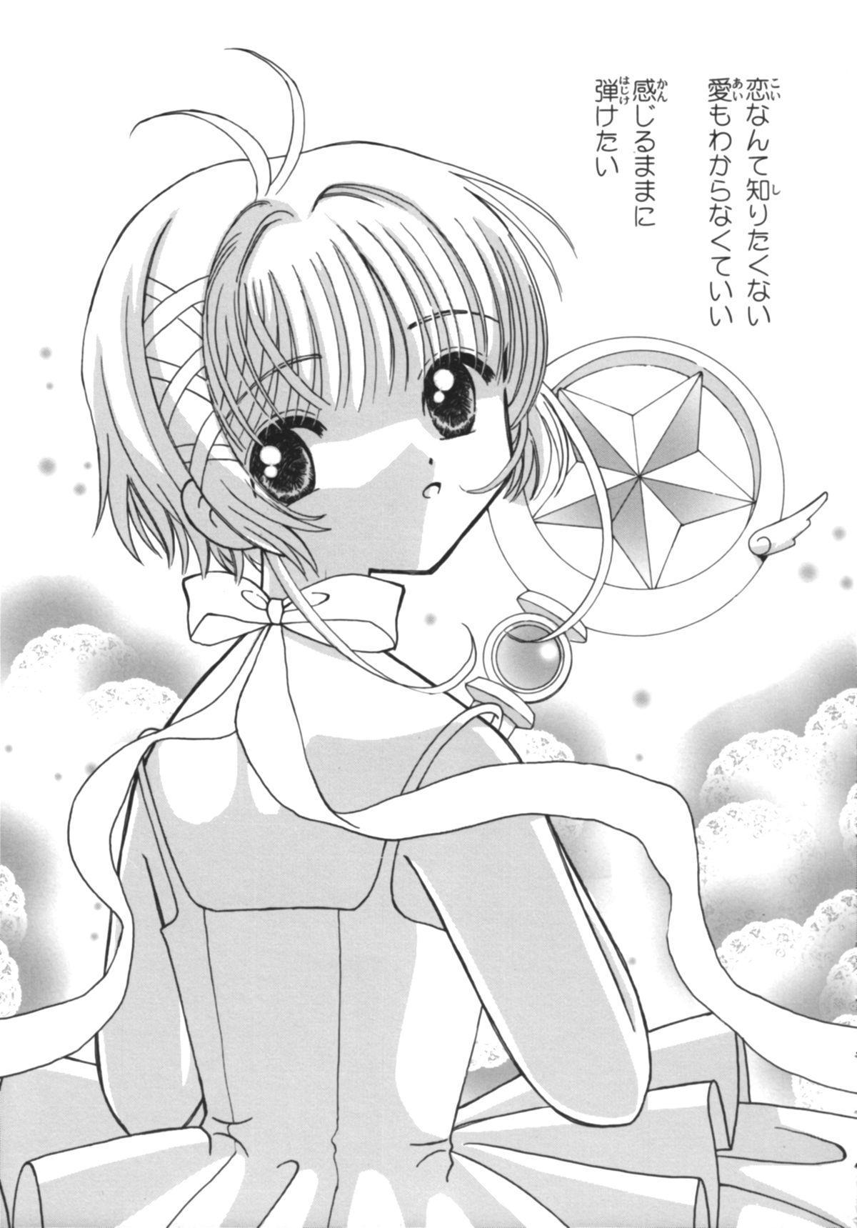 Tomoyo No Yasashii Houteishiki 6