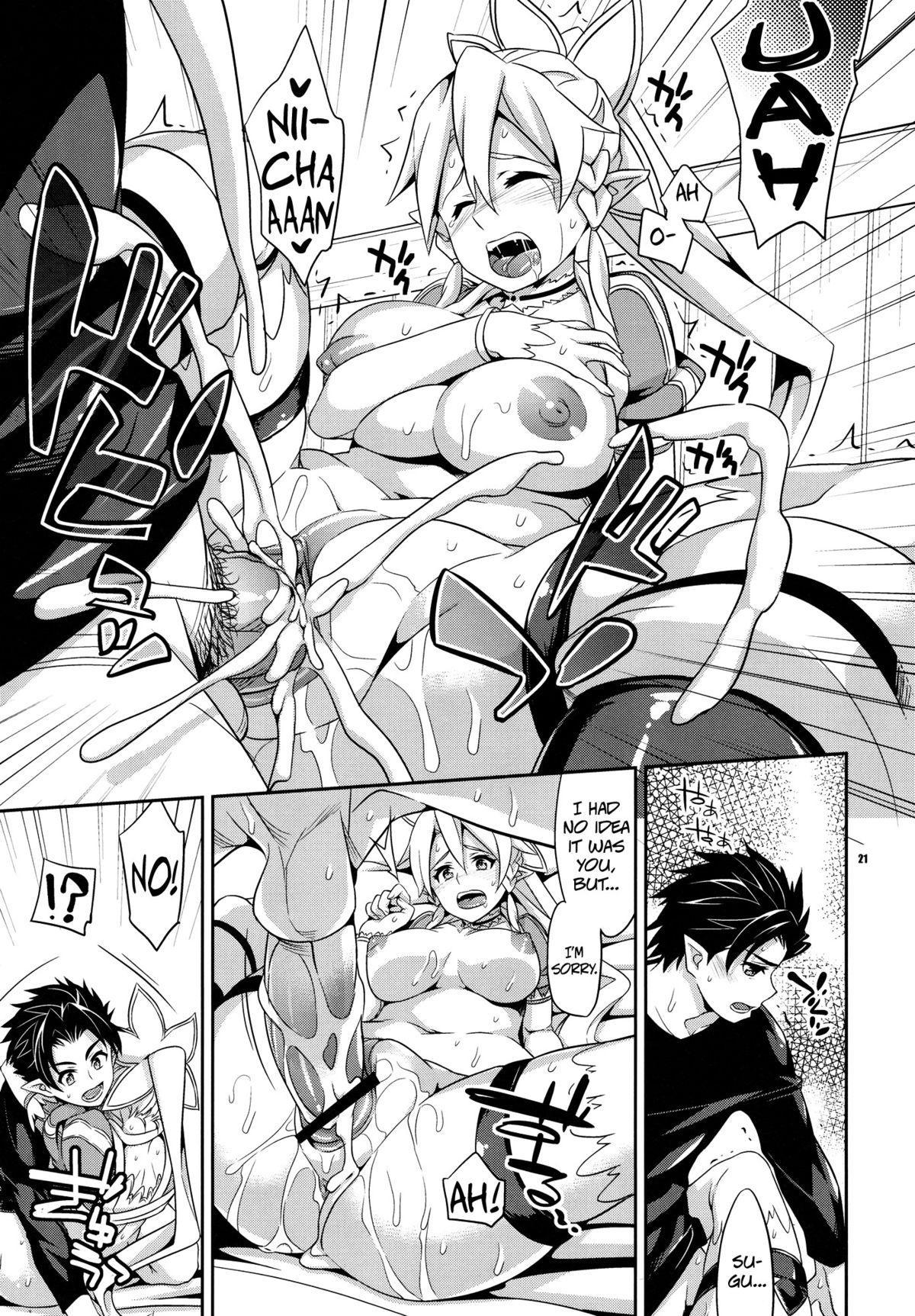 (C83) [Crazy9 (Ichitaka)] C9-03 Suguha to Lyfa to Oniichan no Shiawase Kazoku Keikaku   Plan For a Happy Family-Life with Suguha, Leafa, and Onii-chan (Sword Art Online) [English] {doujin-moe.us} 19