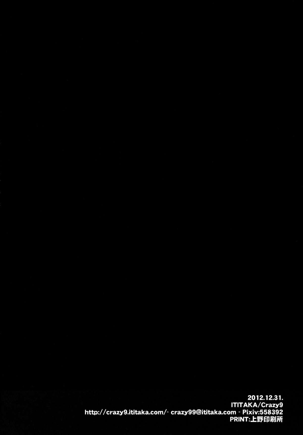 (C83) [Crazy9 (Ichitaka)] C9-03 Suguha to Lyfa to Oniichan no Shiawase Kazoku Keikaku   Plan For a Happy Family-Life with Suguha, Leafa, and Onii-chan (Sword Art Online) [English] {doujin-moe.us} 27