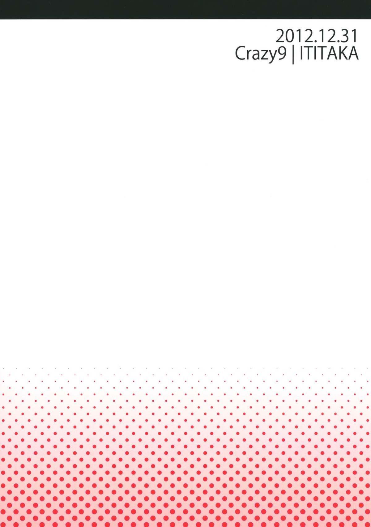 (C83) [Crazy9 (Ichitaka)] C9-03 Suguha to Lyfa to Oniichan no Shiawase Kazoku Keikaku   Plan For a Happy Family-Life with Suguha, Leafa, and Onii-chan (Sword Art Online) [English] {doujin-moe.us} 28