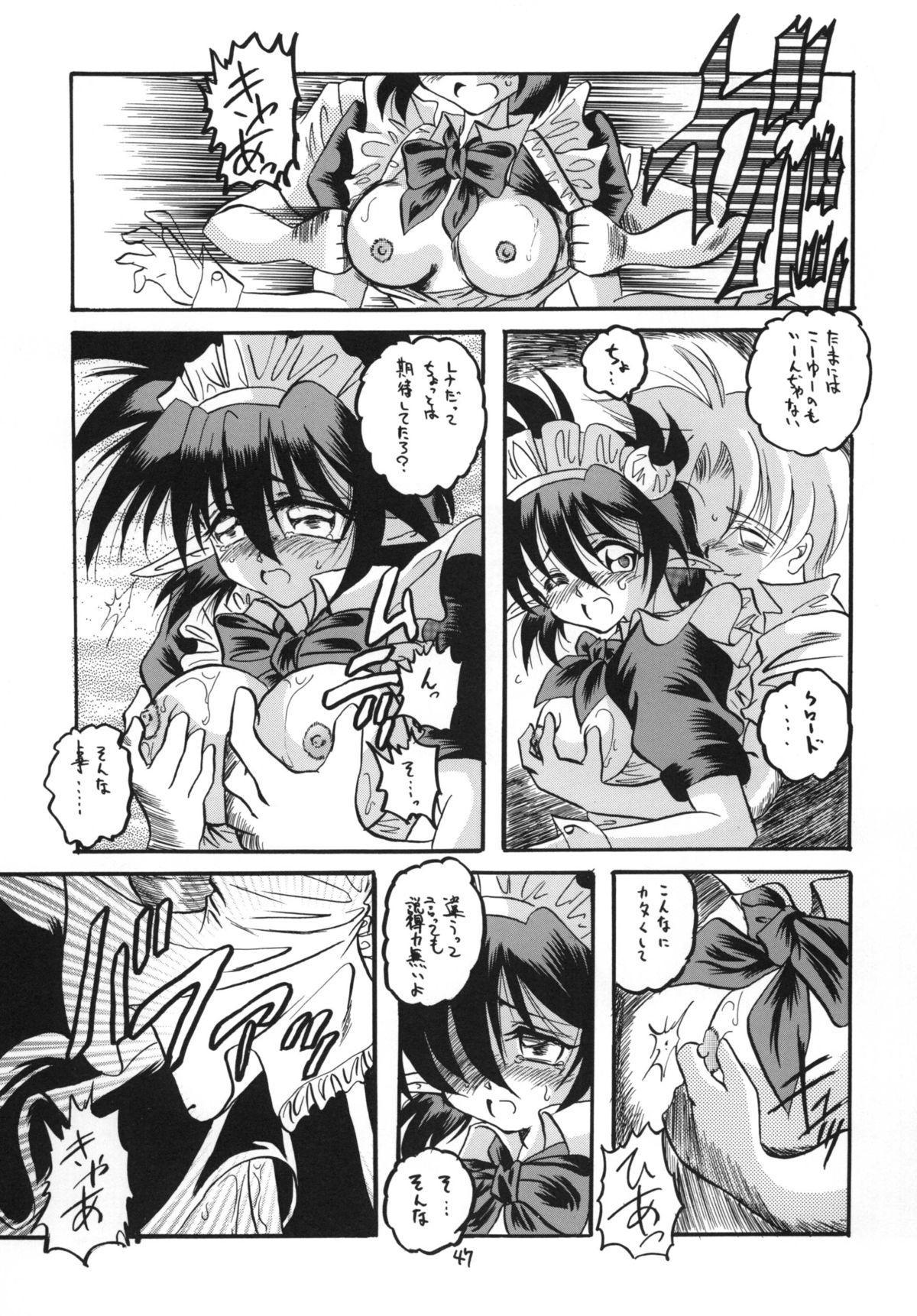 Kuro no Taikai Kouhen 46