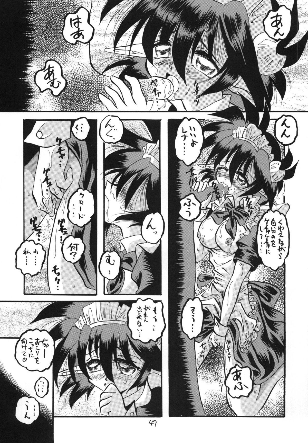 Kuro no Taikai Kouhen 48