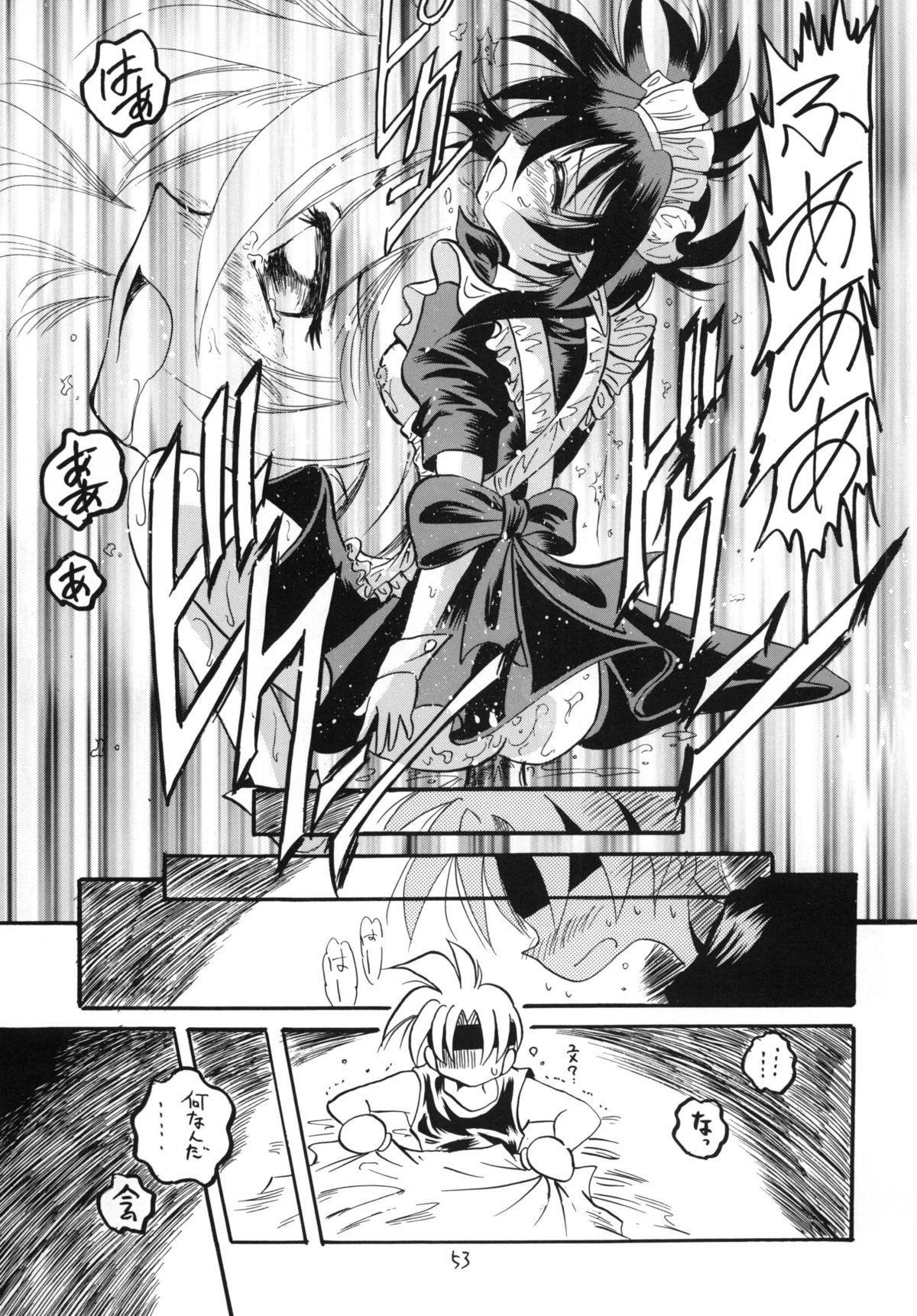 Kuro no Taikai Kouhen 52