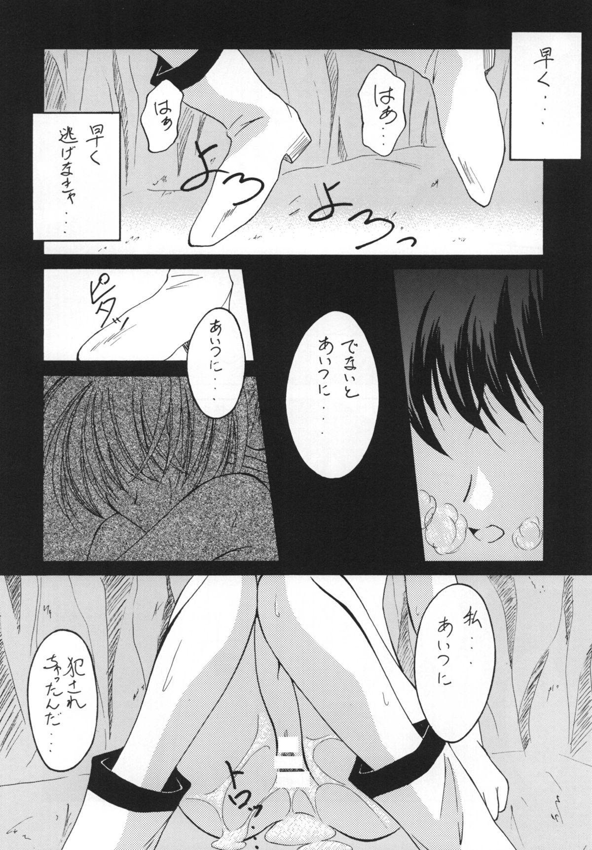 Kuro no Taikai Kouhen 5
