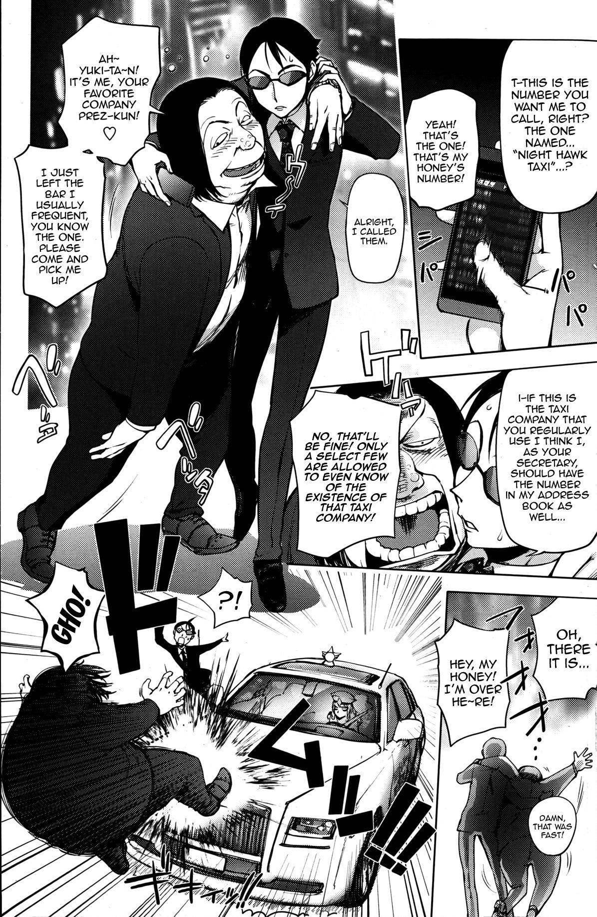 Sandaime Yotaka Taxi   Prostitute Taxi 3 0
