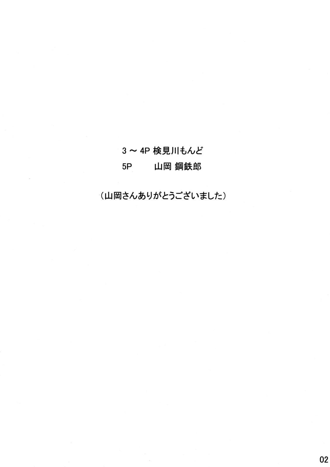 Report No.27 1