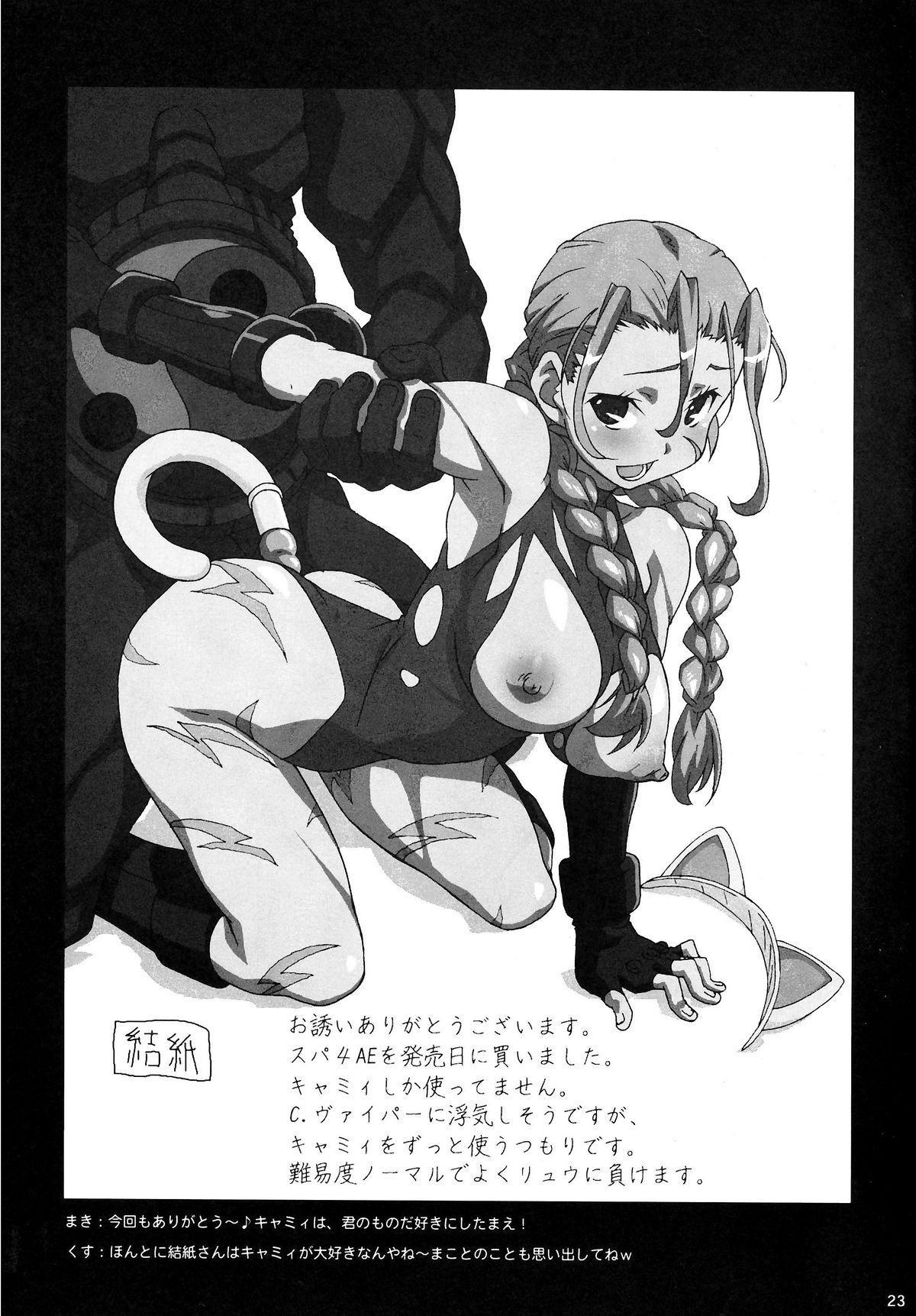 Kuruoshikishioki 21