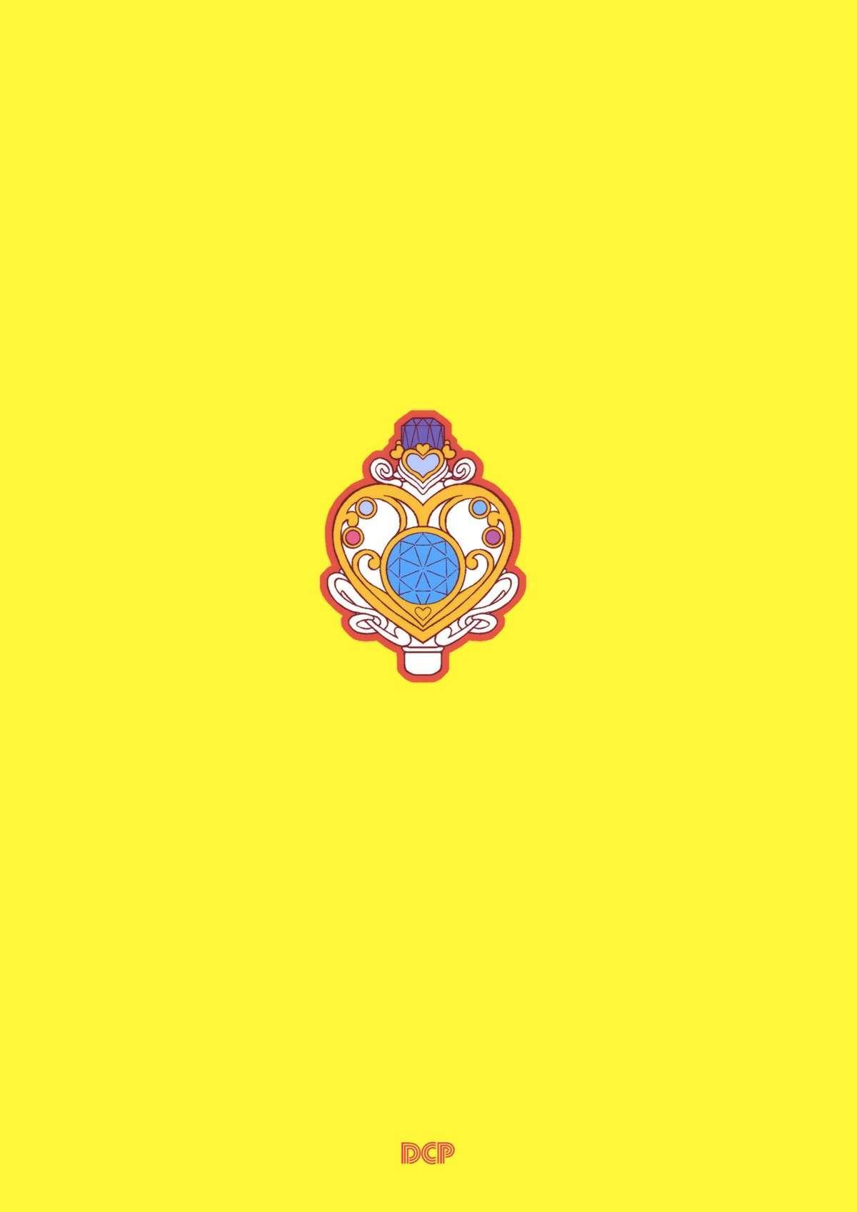 (C81) [Decoppachi (Hidiri Rei)] Ikenai Ako-chan | Naughty Ako-chan (Suite Precure) [English] [doujin-moe.us] 25