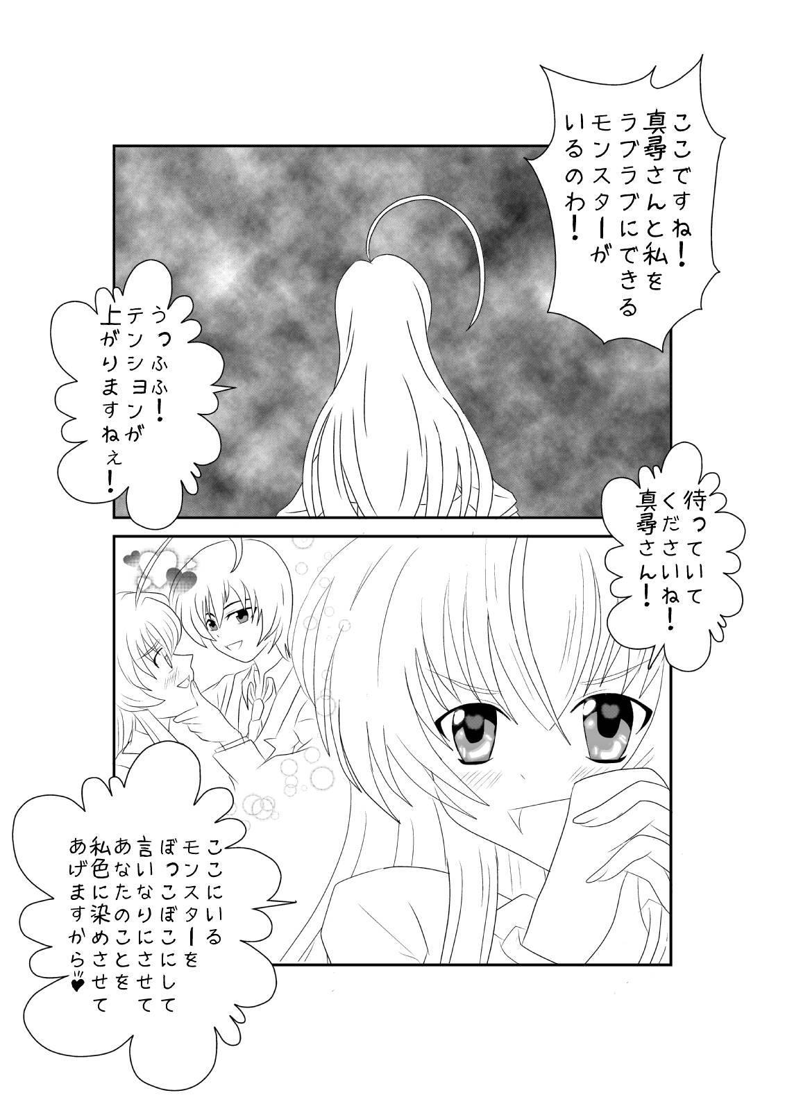 Sennou Kyouiku Shitsu 1