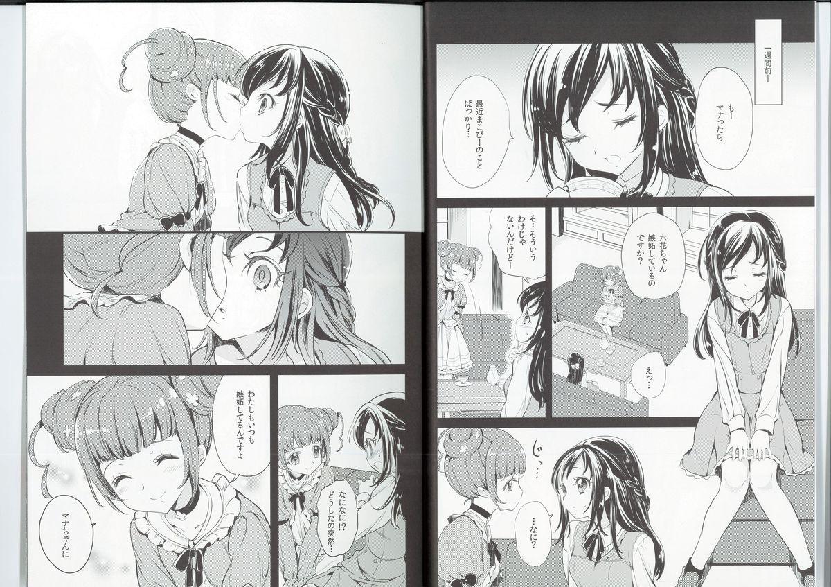Hima wo Mote amashita Kanemochi no Asobi 2