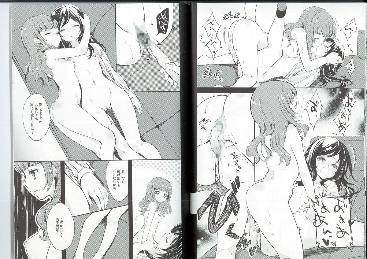 Hima wo Mote amashita Kanemochi no Asobi 7