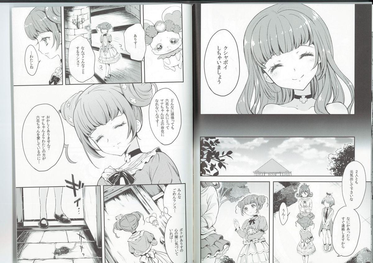 Hima wo Mote amashita Kanemochi no Asobi 8