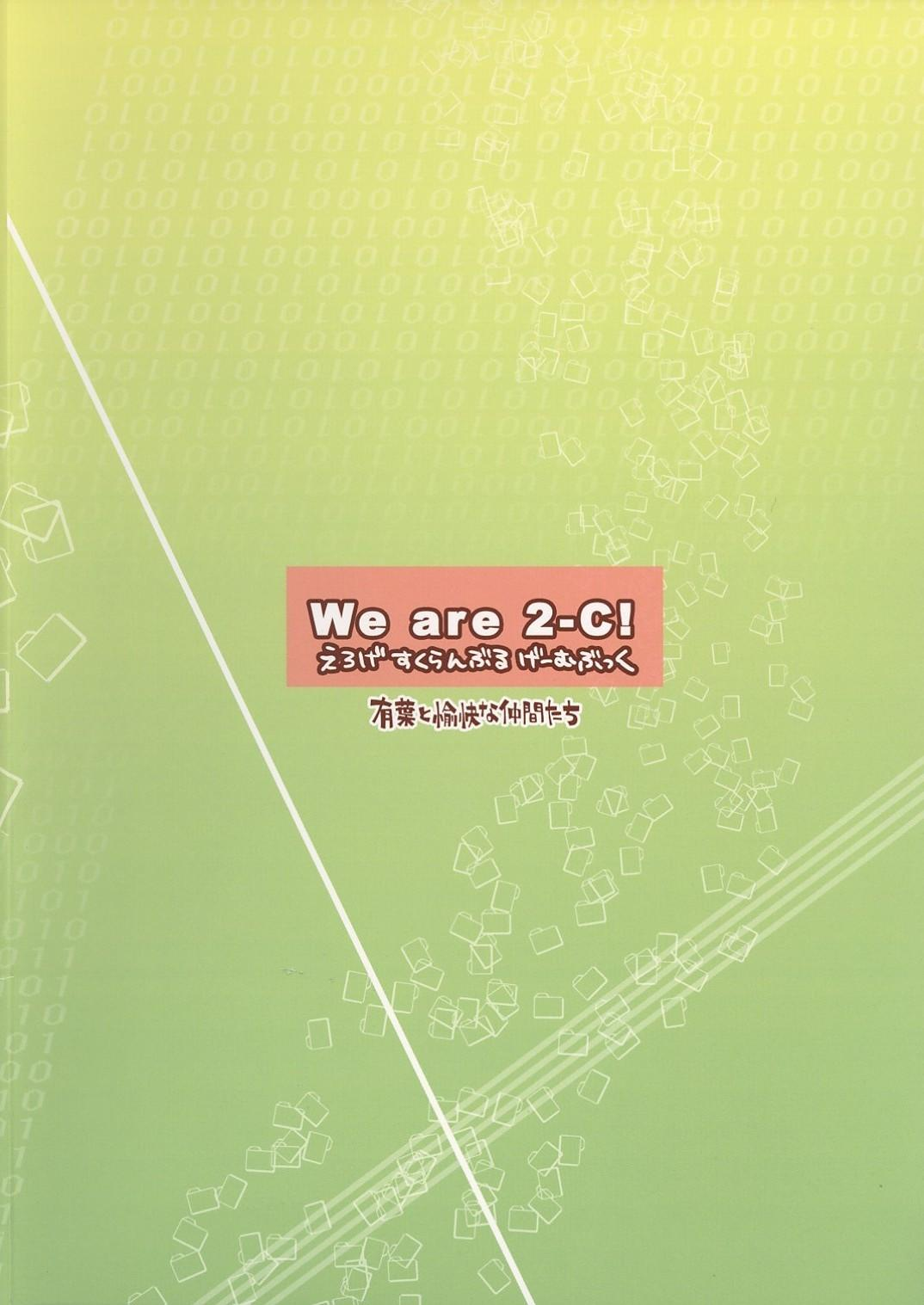 We Are 2-C 43