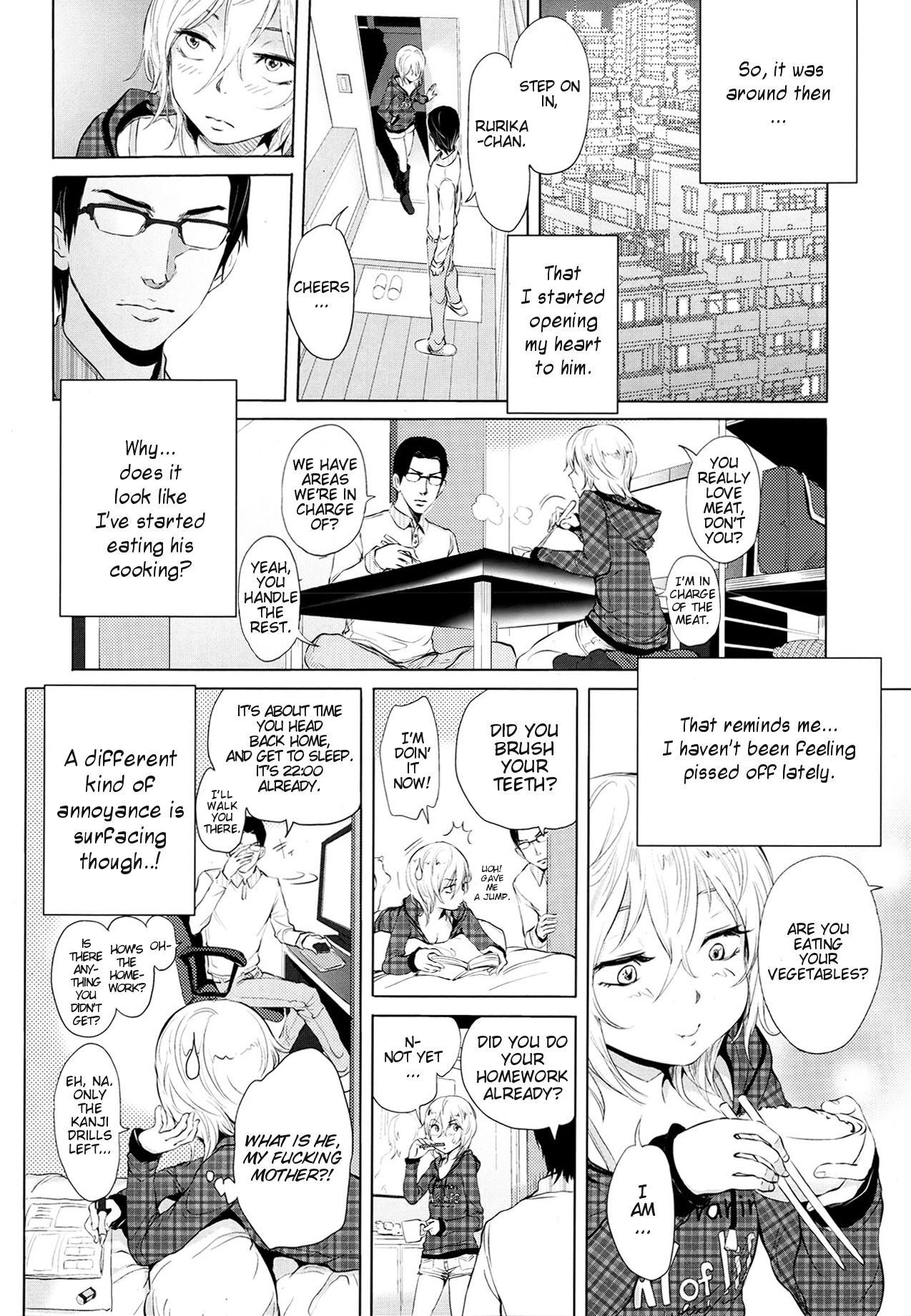 Futari Gake Gohan | A meal for two 3