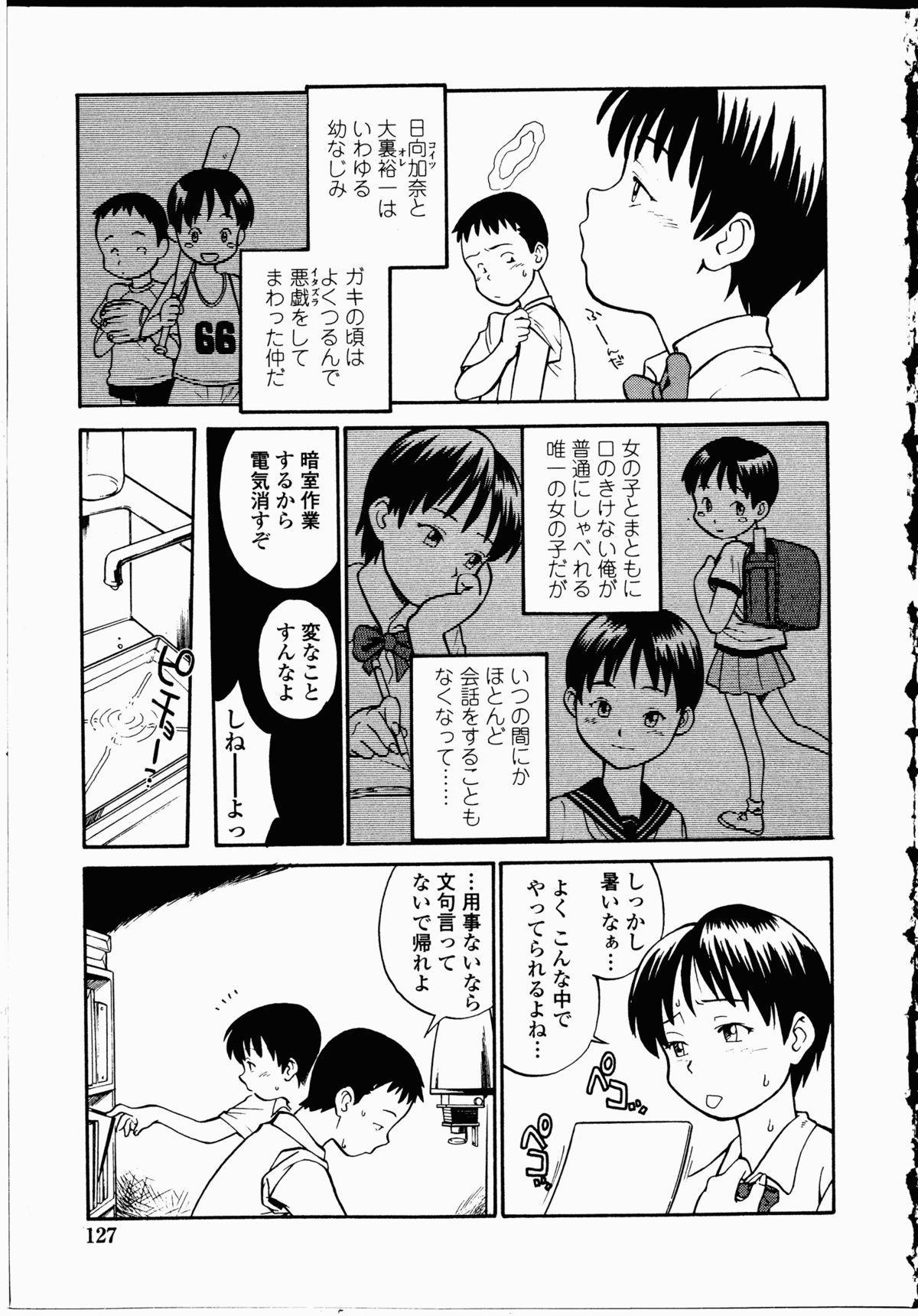 Youen Hyaku Monogatari 125