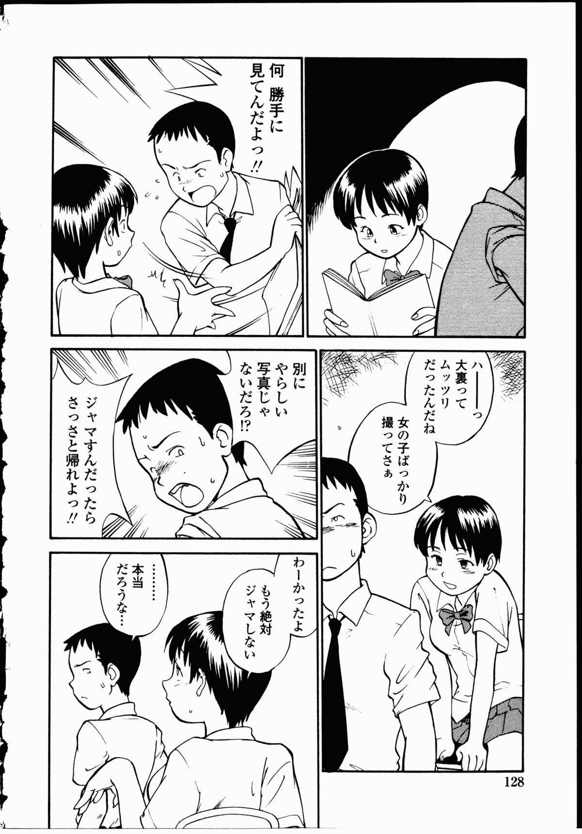 Youen Hyaku Monogatari 126