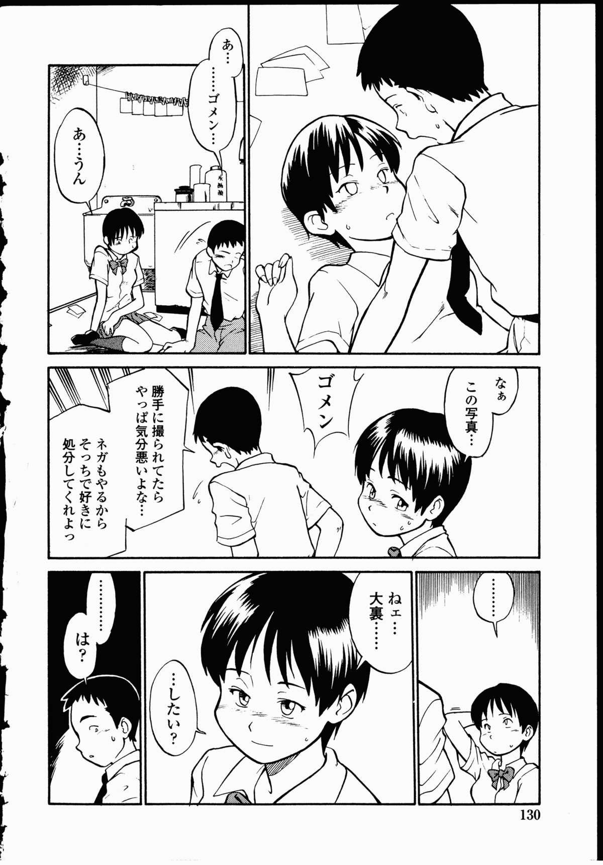Youen Hyaku Monogatari 128